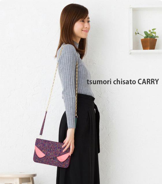 50%OFF ツモリチサト バッグイリュージョン ショルダーバッグ お財布バッグツモリチサト キャリー【tsumori chisato CARRY】57232