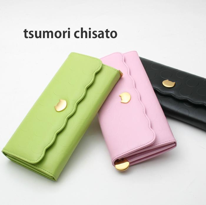 ツモリチサト 財布 サイフ NEWラウンドヘム 長財布 57268 ツモリチサト キャリー【tsumori chisato CARRY】