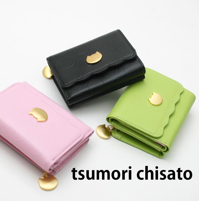 ツモリチサト サイフ NEWラウンドヘムミニ財布 57267 ツモリチサト キャリー【tsumori chisato CARRY】