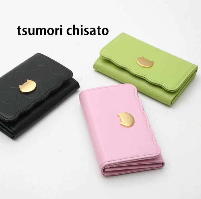 ラウンドヘム 名刺入れ(カードケース)57266 ツモリチサト キャリー【tsumori chisato CARRY】