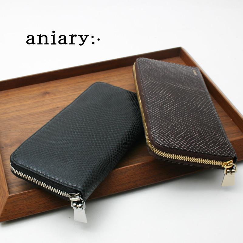 ★ポイント10倍 アニアリ サイフ aniary Scale Leather  ラウンドファスナー長財布 18-20003