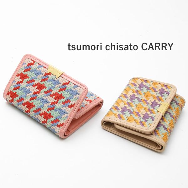 40%OFF ツモリチサト ネコメッシュ ミニ財布 57286 ツモリチサト キャリー【tsumori chisato CARRY】