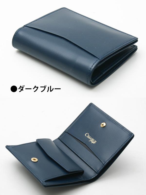 チマブエ CIMABUE graceful チマブエグレースフル サイフ クリスペルカーフ二つ折りミニ財布 15181