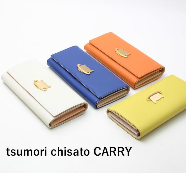 ツモリチサト サイフ ねこプラネット かぶせ長財布 57987 ツモリチサト キャリー【tsumori chisato CARRY】