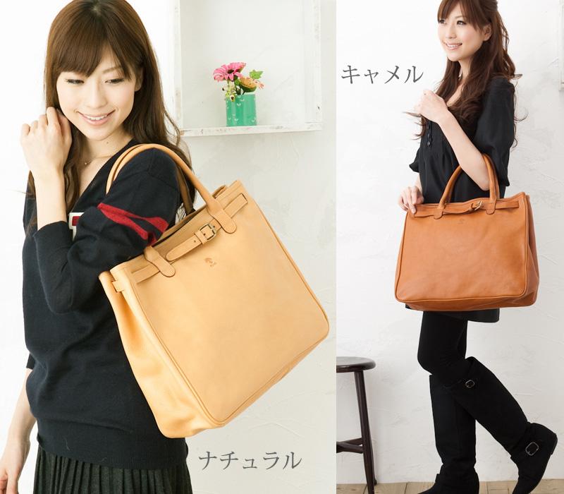 Chiba ★ points 10 times CI-VA Chiba Nume leather tote bag