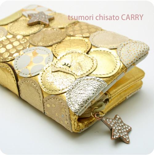 Two bi-fold wallet tsumori Chisato wallet multiplayer dots tsumori Chisato Carrie