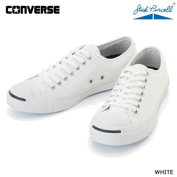 コンバース ジャックパーセル 白ホワイト あす楽対応 Converse Jack Purcell white レディースサイズ ユニセックス モノトーン スニーカー 靴 22.0cm-25cm