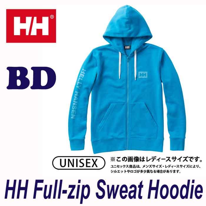 ヘリーハンセン 送料無料 HHフルジップスウェットフーディー(ユニセックス)) Helly Hansen HH Full-zip Sweat Hoodie HE31830 (BD)ブルーダリア