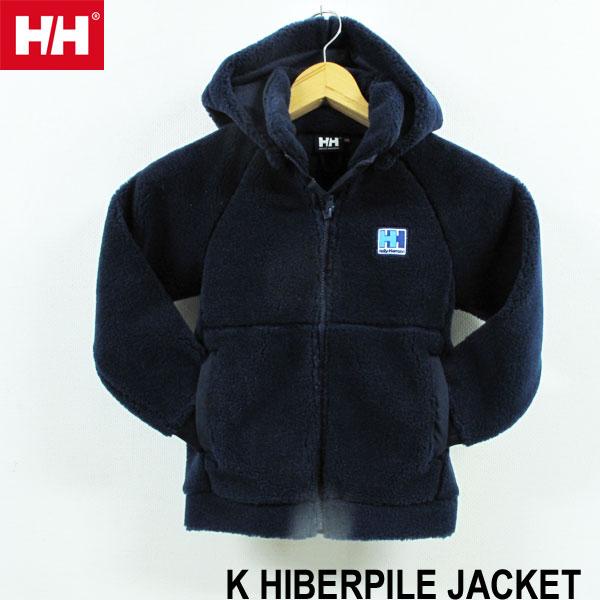ヘリーハンセン あす楽対応 送料無料 Kファイバーパイルジャケット(キッズ)  Helly Hansen K HIBERPILE Jacket (N)ネイビー HJ51862 N