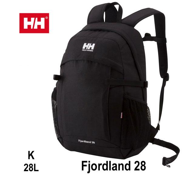ヘリーハンセン 19年最新秋冬在庫 人気のブラック入荷! フィヨルドランド28 28L リュックサック リュック 鞄 バッグ アウトドア HELLY HANSEN Fjordland 28 HOY91707 (K)ブラック