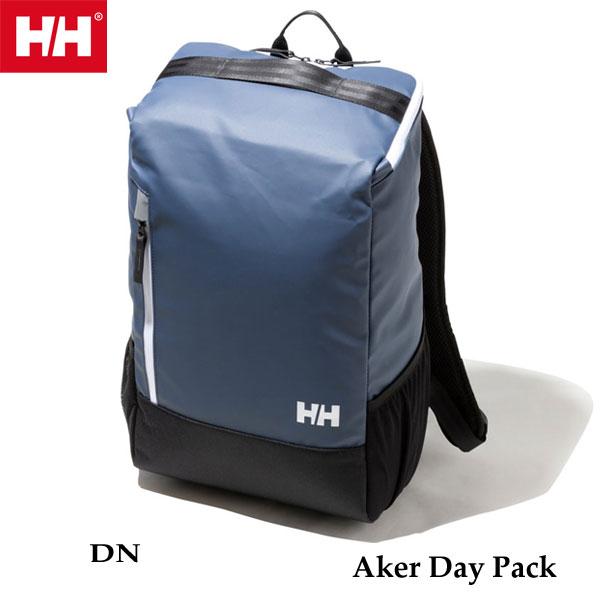 ヘリーハンセン アーケルデイパック 鞄 アウトドア HELLY HANSEN Aker Day Pack HY91880 (DN)ディープネイビー