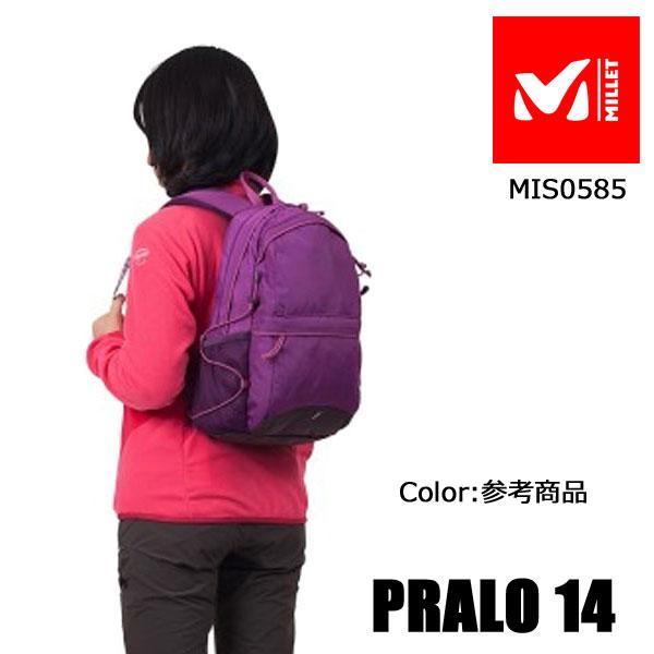 ミレー 8月23日頃出荷予定 プラロ14 MIS0585 7092 2018最新モデル   Millet PRALO14  AZALEA バックパック リュック サック デイバック 男女兼用  遠足 登山 ハイキング 通園