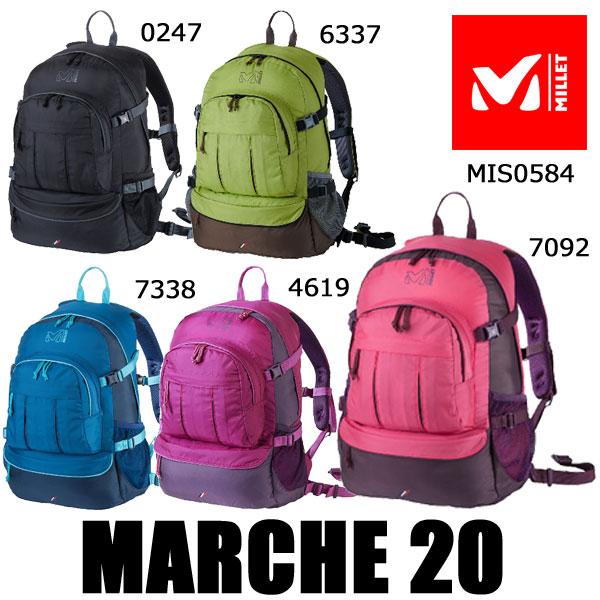 ミレー 8月23日頃出荷予定 マルシェ 20  MIS0584 6337 2018最新モデル  Millet MARCHE 20  GRANY  バックパック リュック サック デイパック 男女兼用   遠足 登山 ハイキング アウトドア キャンプ