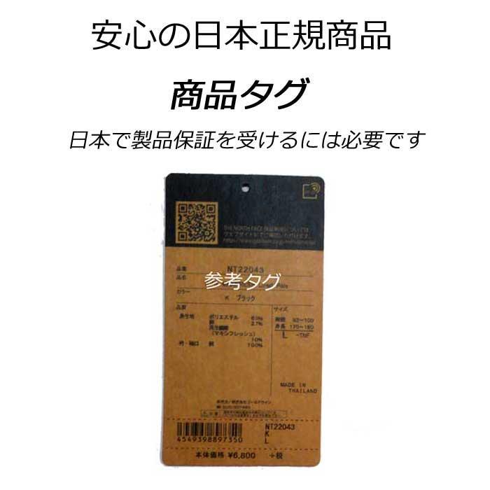 ザ ノースフェイス あす楽対応 2018年追加企画カラー クライムライトジャケット(メンズ)  The North Face Mens Climb Light Jacket  NP11503 (II)インクブルー×インディアンティール