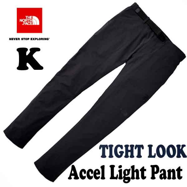 ザ ノースフェイス あす楽対応 アクセルライトパンツ ユニセックス NB31601 K 登山やクライミングのみならず、サイクリングなどにも活用できるパンツ The North Face Accel Light Pant (K)ブラック