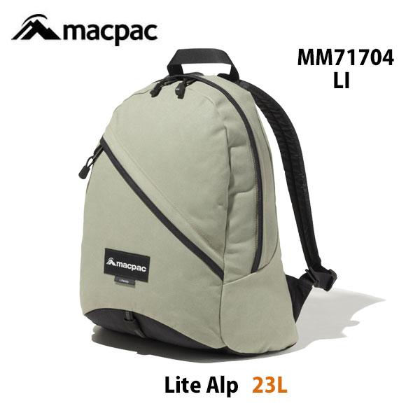 マックパック ライトアルプ MM716704 ライケン macpac Lite Alp 23L (LI)ライケンリュックサック デイパック アウトドア ハイキング デイリーユース