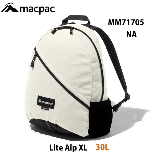 マックパック ライトアルプXL MM71705 ナチュラル macpac Lite AlpXL 30L (NA)ナチュラル Naturalリュックサック デイパック アウトドア ハイキング デイリーユース