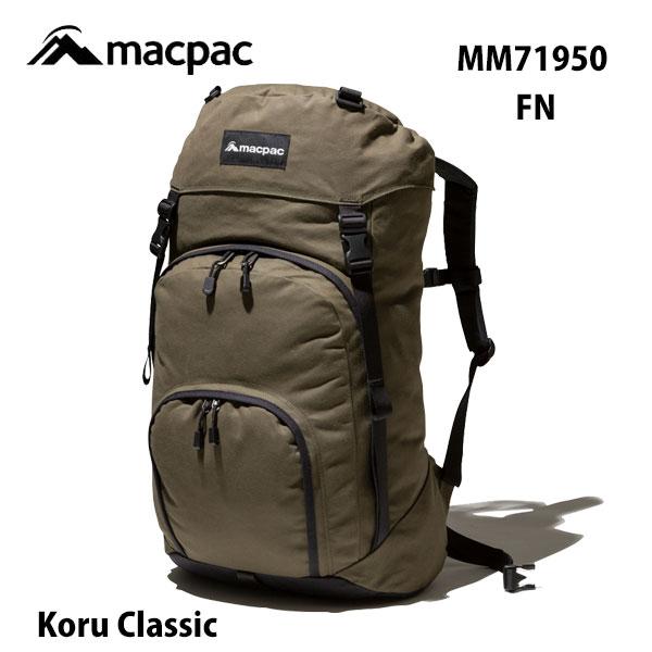 マックパック コルークラシック(32L) MM71950 フォレストナイト macpac Koru Classic (FN) Forest Nightリュックサック バックパック アウトドア