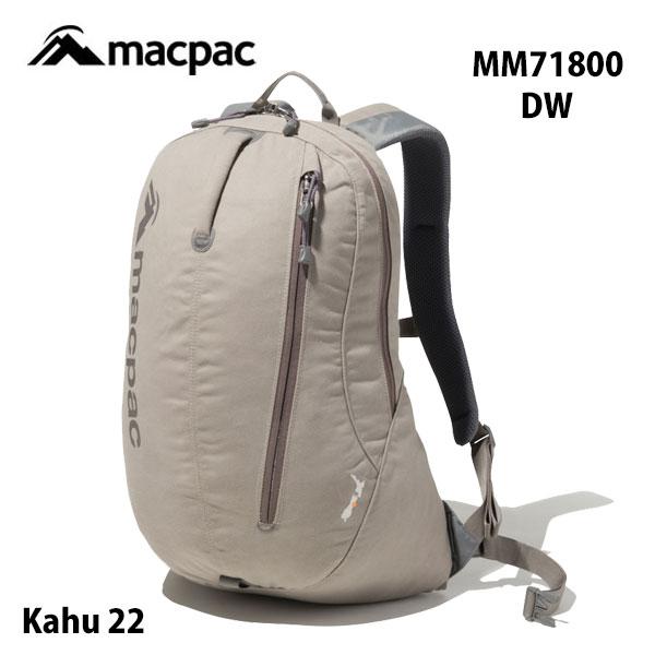 マックパック カフ 22 MM71800 (DW)ドリフトウッド macpac Kahu 22 22L (DW)Drift wood アウトドア 通勤 通学 優れた耐水性と耐久性を持つアズテックを採用