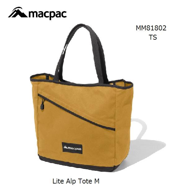 マックパック ライトアルプ トート M(18L) MM81802 (TS)タソック macpac Lite Alp Tote M Tussockトートバッグ