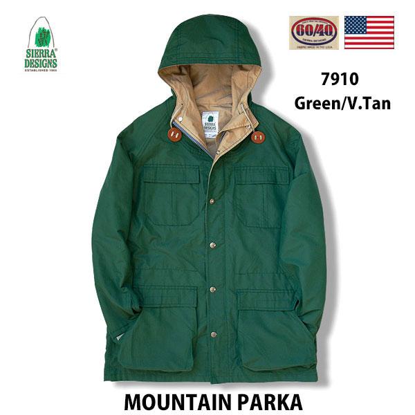 シエラデザインズ 7910 グリーン/V.タン マウンテン・パーカー SIERRA DESIGNS MOUNTAIN PARKA Green/V.Tan メンズ アウター アウトドア 60/40クロス ロクヨン Made in U.S.A