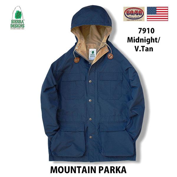 シエラデザインズ あす楽対応 マウンテン・パーカー 7910 ミッドナイト/V.タン SIERRA DESIGNS MOUNTAIN PARKA Midnight/V.Tan メンズ アウター アウトドア 60/40クロス ロクヨン Made in U.S.A