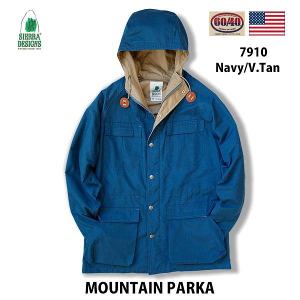 シエラデザインズ あす楽対応 マウンテン・パーカー 7910 ネイビー/V.タン SIERRA DESIGNS MOUNTAIN PARKA Navy/V.Tan メンズ アウター アウトドア 60/40クロス ロクヨン Made in U.S.A