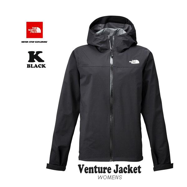 ザ ノースフェイス ベンチャージャケット(レディース) The North Face Womens Venture Jacket NPW11536 (K)ブラック