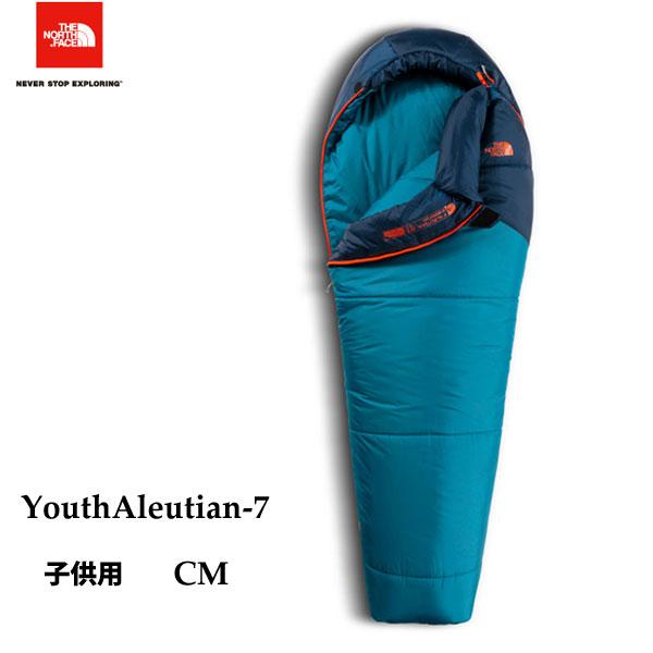 ザ ノースフェイス ユース アリューシャン -7 The North Face Youth Aleutian-7 NBR41702 (CM)コスミックブルー×ミッドナイトブルー キャンプ シュラフ 寝袋 子供用