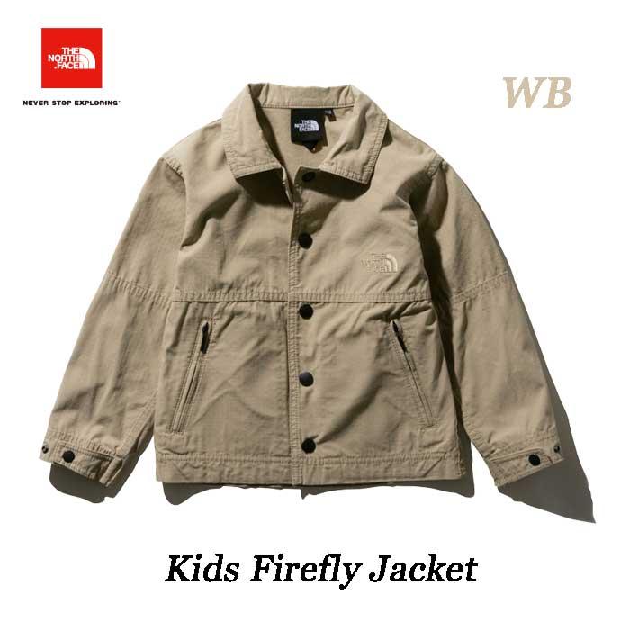 ザ ノースフェイス NPJ21918 (WB) Kids Firefly Jacket 無償修理対象日本正規品 焚き火などのキャンプシーンに適した難燃ジャケット The North Face Kids Firefly Jacket NPJ21918 (WB)ツイルベージュ キャンプ 焚火 BBQに