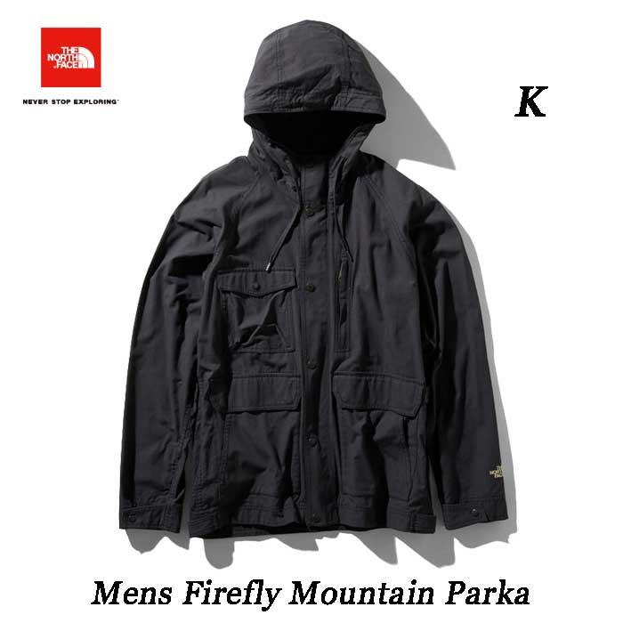 ザ ノースフェイス NP21934 K ファイヤーフライマウンテンパーカ(メンズ)前身頃や腕、フード部分には難燃性の高い生地を使用 The North Face Mens Firefly Mountain Parka NP21934 (K)ブラック