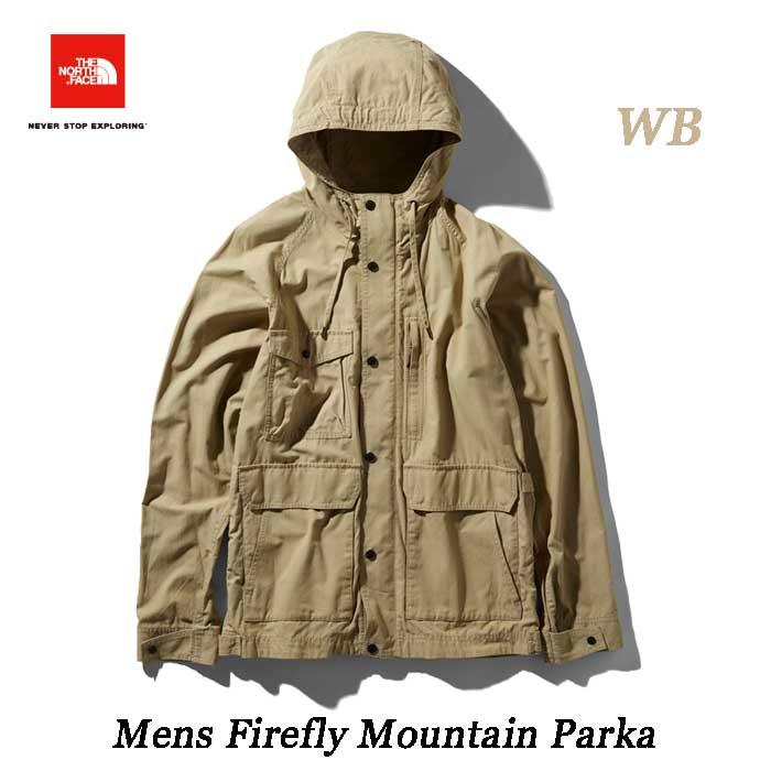 ザ ノースフェイス NP21934 WB ファイヤーフライマウンテンパーカ(メンズ)前身頃や腕、フード部分には難燃性の高い生地を使用 The North Face Mens Firefly Mountain Parka NP21934 (WB)ツイルベージュ