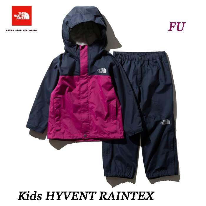 ザ ノースフェイス NPJ11911 (FU) キッズ ハイベントレインテックス The North Face Kids HYVENT RAINTEX NPJ11911 (FU)フューシャピンク