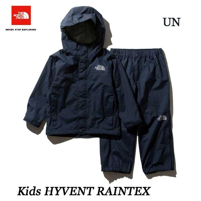 ザ ノースフェイス NPJ11911 (UN) キッズ ハイベントレインテックス The North Face Kids HYVENT RAINTEX NPJ11911 (UN)アーバンネイビー