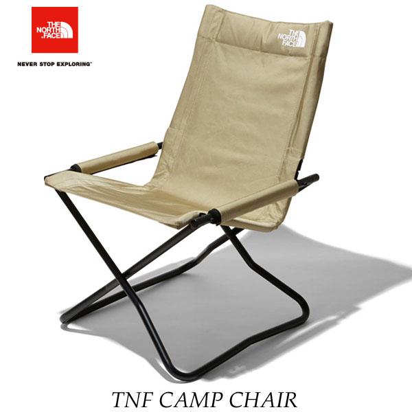 ザ ノースフェイス NN31705 TB TNFキャンプチェア 限定モデル  The North Face TNF CAMP CHAIR Twill beige ツイルベージュ キャンプ バーベキュー アウトドア チェア