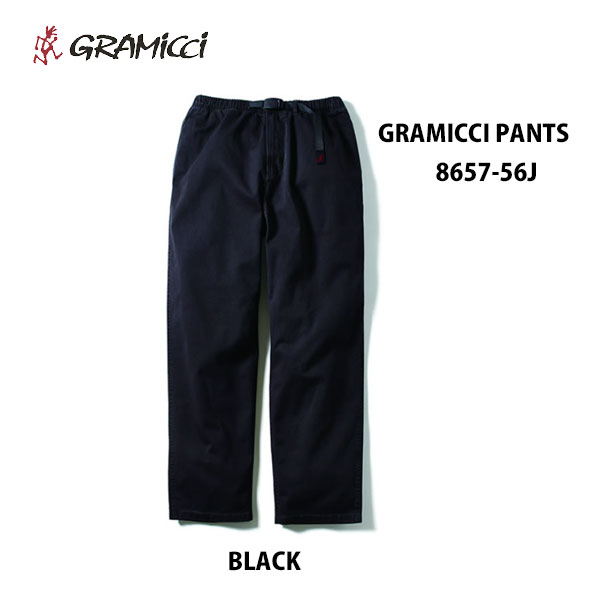 グラミチ 8657-56J ブラック あす楽対応 グラミチパンツ GRAMICCI PANTS BLACK メンズ ロングパンツ クライミングパンツ 定番 ガセットクロッチ ウェビングベルト イージーウェスト