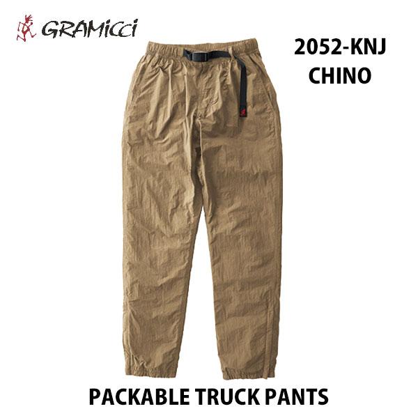 グラミチ 2052-KNJ チノ パッカブル トラック パンツ GRAMICCI PACKABLE TRUCK PANTS CHINO メンズ レディース ユニセックス ロングパンツ