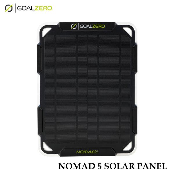 ゴールゼロ 11500 ノマド 5 ソーラーパネル GOALZERO NOMAD 5 SOLAR PANEL 耐久性に優れキックスタンドによる角度調整に対応する小型・軽量のソーラーパネル キャンプ アウトドア 非常用