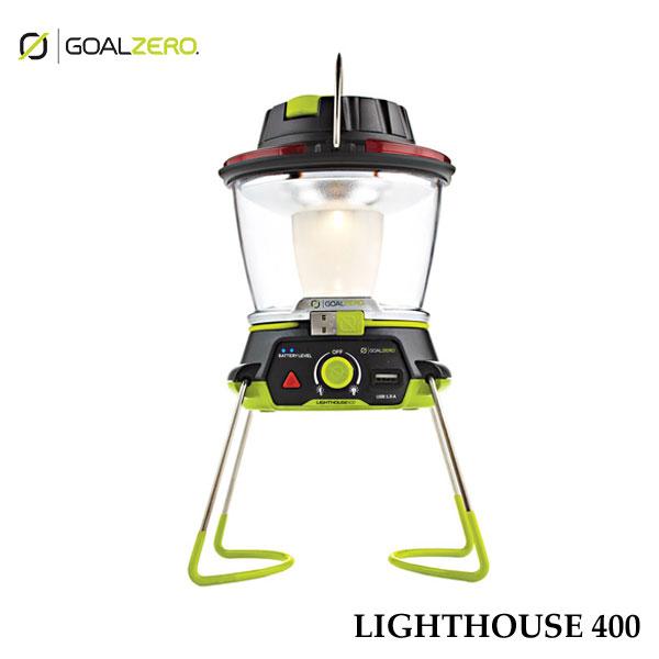 ゴールゼロ 32004 ライトハウス 400 GOALZERO LIGHTHOUSE 400 モバイルバッテリー機能とダイナモ手回し充電に対応した多機能なLEDランタン キャンプ アウトドア 非常用