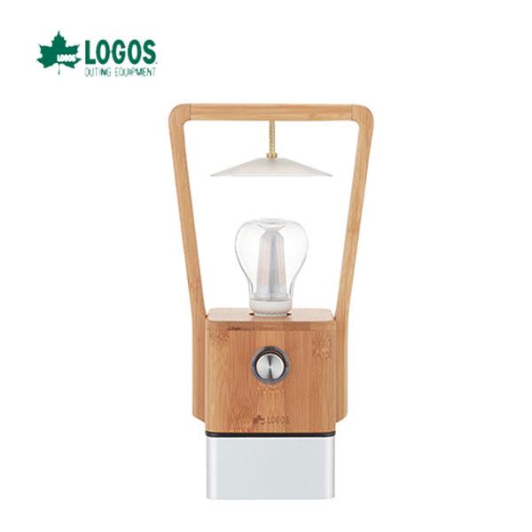 ロゴス 74175005 Bamboo ランタン LOGOS キャンプ フェス バーベキュー アウトドア ランタン 竹が香るナチュラルLEDランタン。パワーバンク機能装備!USB蓄電式