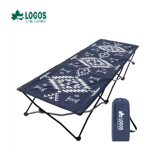 ロゴス 73173140 デザインコンフォートベッド(LOGOS LAND) ロゴス キャンプ フェス バーベキュー アウトドア ベッド 広げるだけでセッティングが完了する収束型ベッド