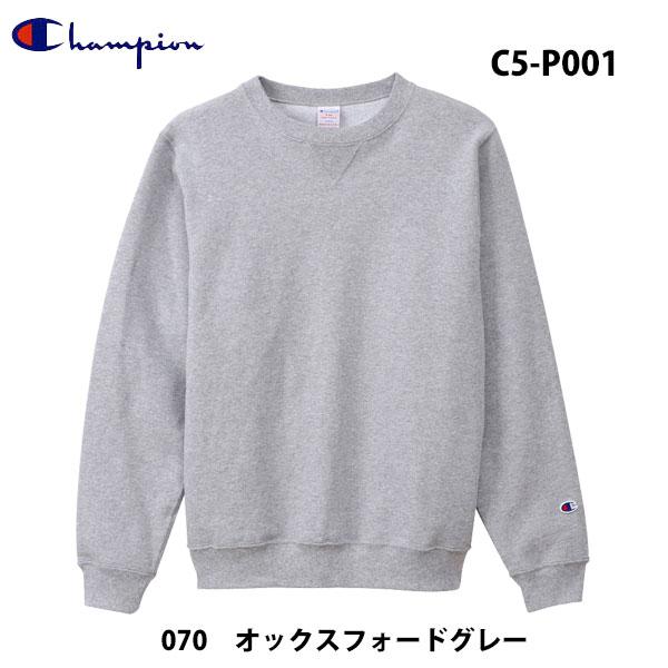 チャンピオン C5-P001 070 オックスフォードグレー メンズ クルーネックスウェットシャツ(9oz) Champion CREW NECK SWEATSHIRT MADE IN USAスウェット アメカジ