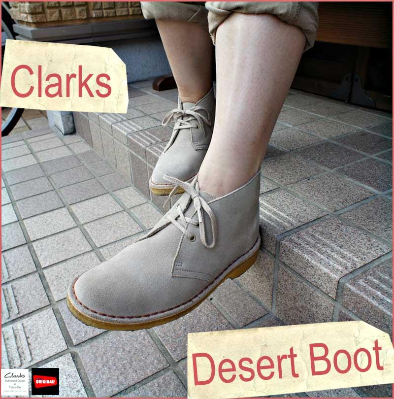 clarks originals womens desert boot