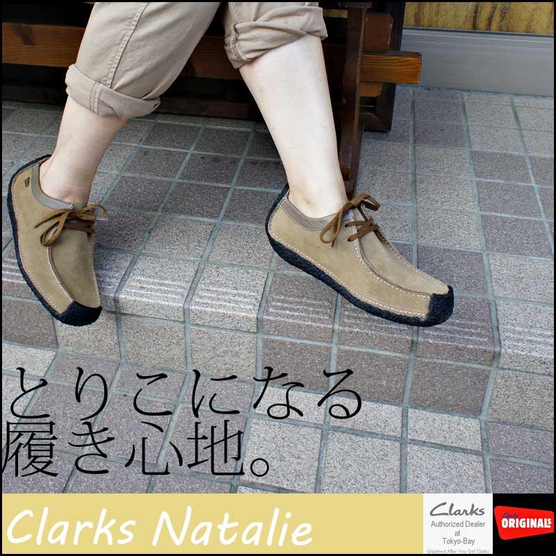 Clarks use 300 yen off with women's originals Natalie Clarks Originals Womens Natalie Okawood Suede