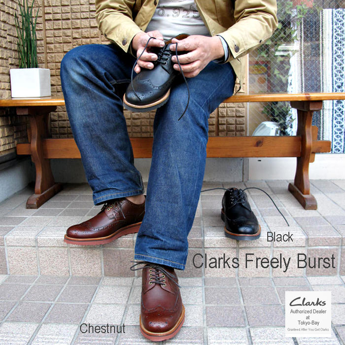 Clarks men's smart British Brogue Style freely burst Clarks Freely Burst