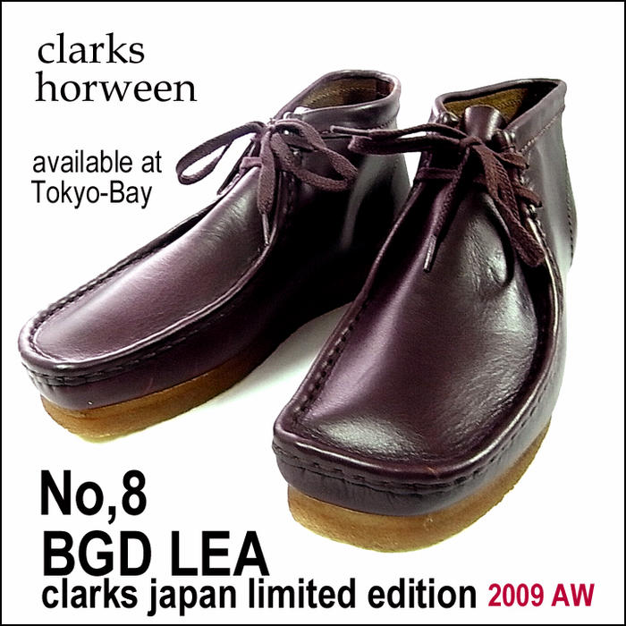 Clarks Wallaby boot Burgundy leather Horween company made number 8 chrome Excel use Clarks Original Wallabee Boot with Burgandy Leather No, Horween 8 Limited edition