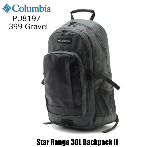コロンビア スターレンジ30LバックパックII PU8197 339 グラベル Columbia Star Range 30L Backpack II Gravel リュックサック バックパック 通勤 通学 撥水加工