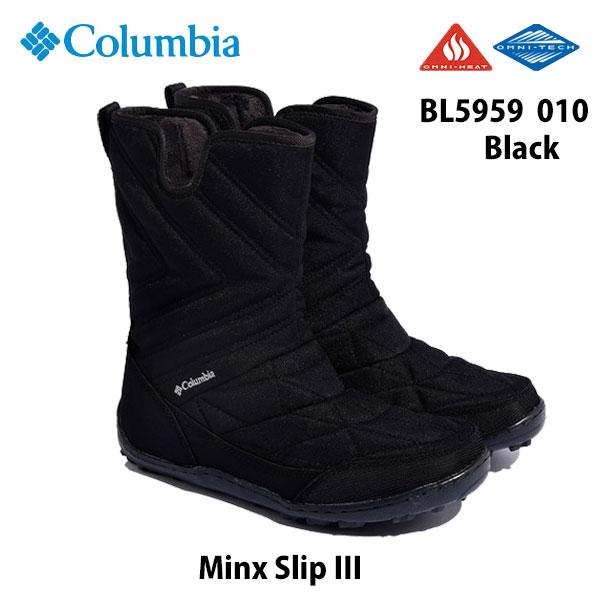 コロンビア ミンクス スリップ 3 BL5959 010 ブラック、スチーム Columbia Minx Slip III Black,Steam レディース スノーブーツ 防水透湿性 保温性