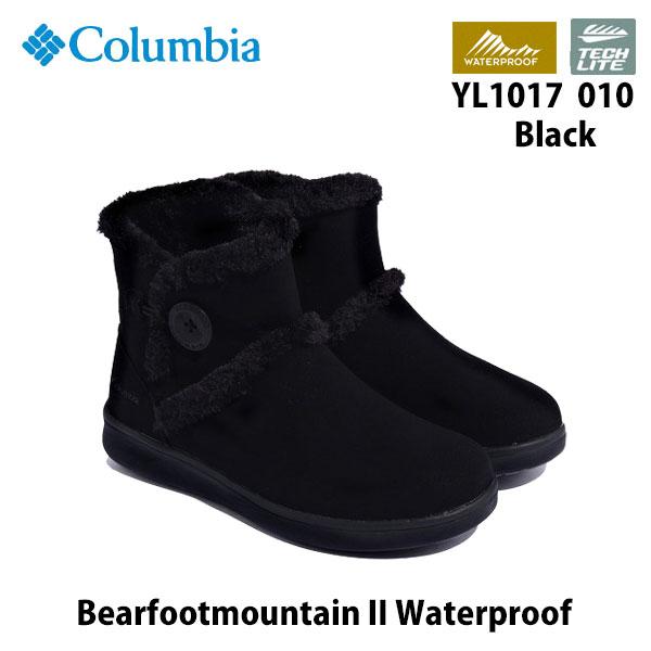 コロンビア ベアフットマウンテン2ウォータープルーフYL1017 010 ブラック Columbia Bearfootmountain II Waterproof Blackレディース ムートンブーツ 防水 ウォータープルーフ