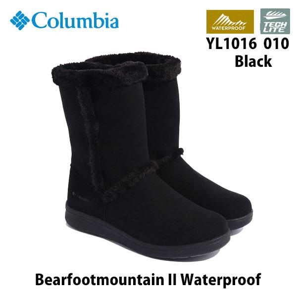コロンビア ベアフッドマウンテン2ロング ウォータープルーフYL1016 010 ブラック Columbia Bearfootmountain II Long Waterproof Blackレディース ムートンブーツ 防水 ウォータープルーフ